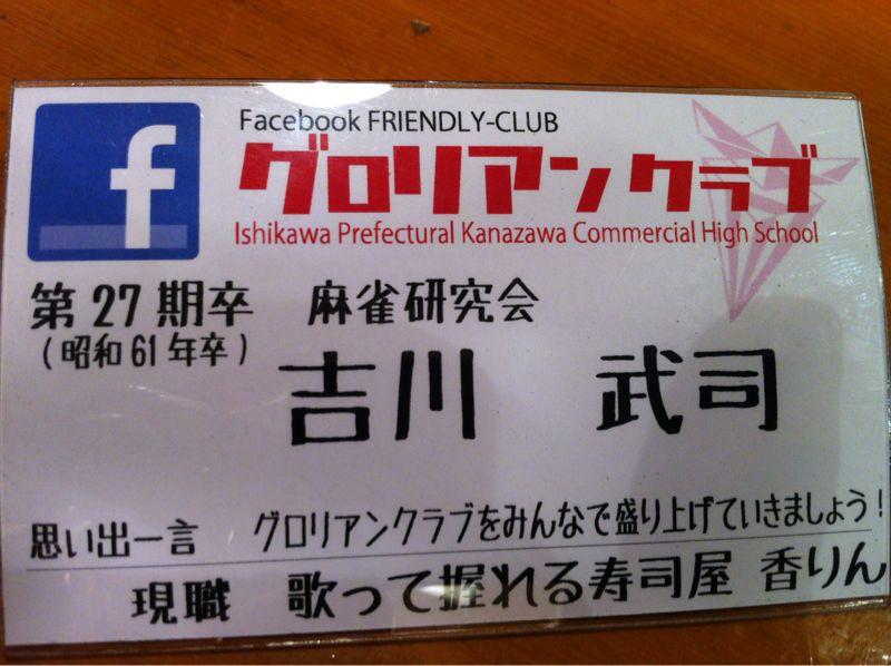金デパ最高!_c0110051_20112368.jpg
