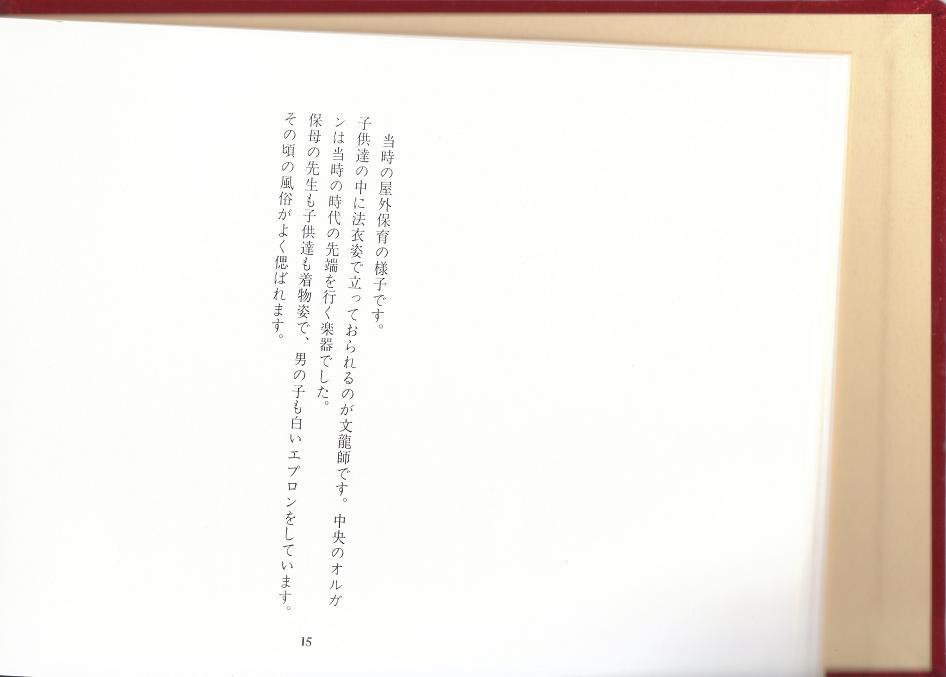 b0193252_2221393.jpg
