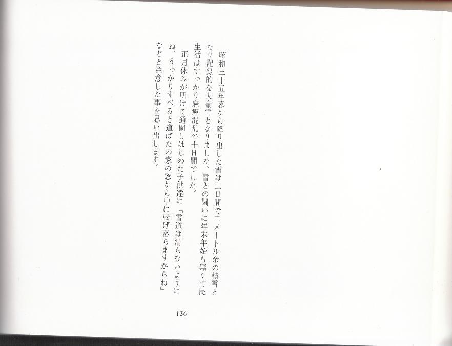b0193252_223802.jpg
