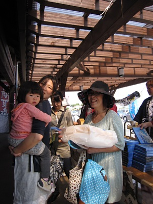 日間賀島観光キャラバン_c0141652_152426.jpg