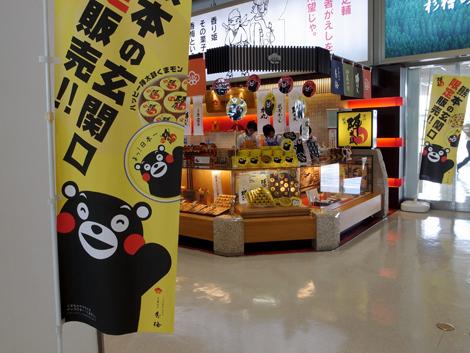 2012年9月『南九州ツチノコの旅』【5】_e0071652_14351945.jpg