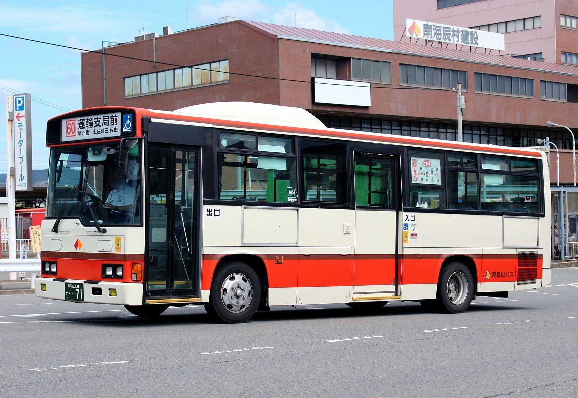 バス 和歌山