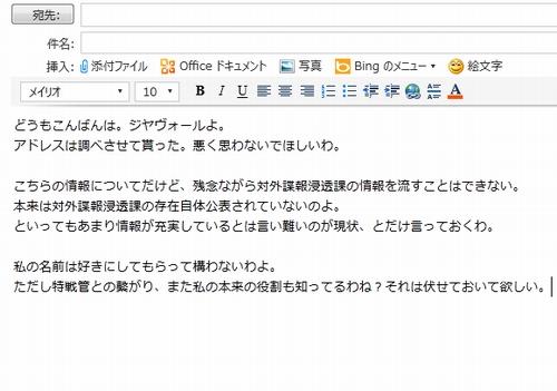 f0048860_535491.jpg