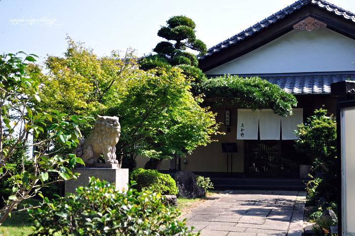 大分市/久和野/お祝いは美味しい和食で_f0234062_22145019.jpg
