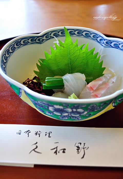 大分市/久和野/お祝いは美味しい和食で_f0234062_22145063.jpg