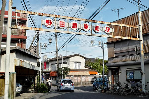 2012/10/15 七光台から野田まで:その2_b0171364_8195629.jpg