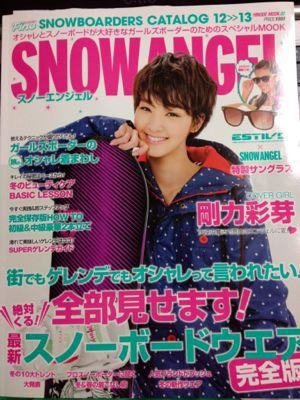 Fine SNOW ANGEL ☆ _c0151965_12522137.jpg