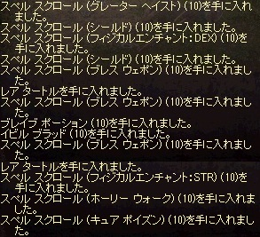 a0201367_10322585.jpg