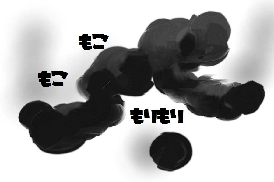 f0096569_725139.jpg