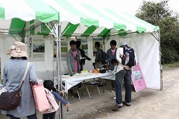 秋フェスティバルのお礼_e0046474_204173.jpg