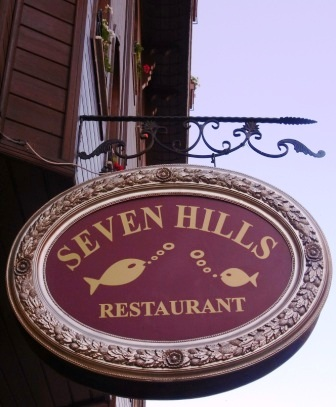 ヨーロッパ通信⑩「イスタンブール・Four SeasonsHotel Istanbulとレストラン・セブルヒルズ」。」_a0138976_16313574.jpg