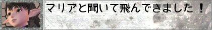 f0203977_0512012.jpg