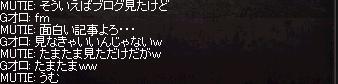b0083880_19222031.jpg