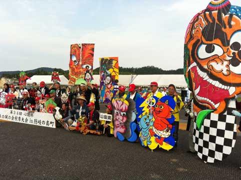 日本の凧の会茂出木心護杯 隠岐の島大会 会場は旧飛行場 : 凧すの我まま交友録