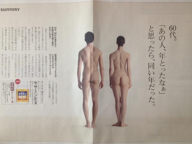 1月26日(土):広告リテラシー⑪⇒続編_b0231588_1055462.jpg