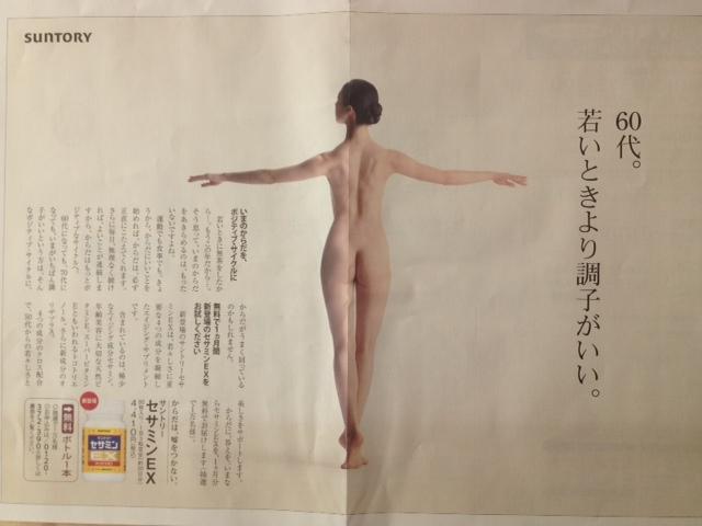 1月26日(土):広告リテラシー⑪⇒続編_b0231588_1063516.jpg