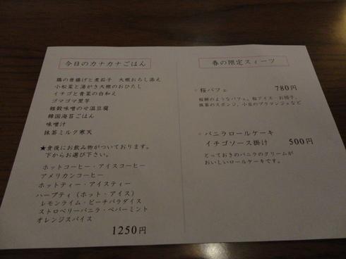 b0222099_1649980.jpg