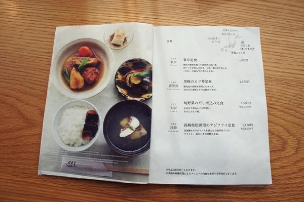 渋谷ヒカリエ d47食堂_e0277800_10515885.jpg