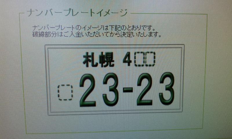 10月16日(火) 阿部ちゃんニコニコブログ★_b0127002_19394534.jpg