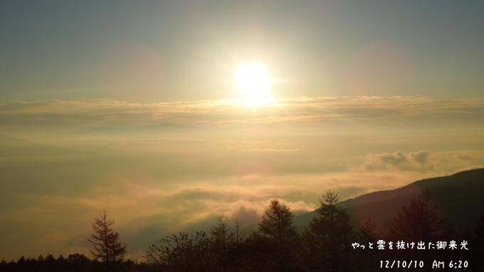 入笠山(2日目) _c0051105_2132444.jpg