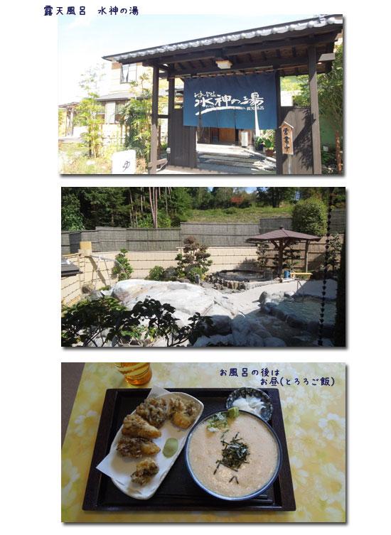 入笠山(2日目) _c0051105_214828100.jpg