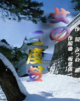 d0095910_15543826.jpg