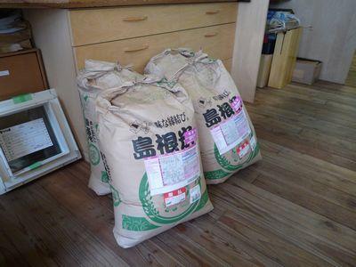 柿木村よりお米が届きました!!_b0131012_17382758.jpg