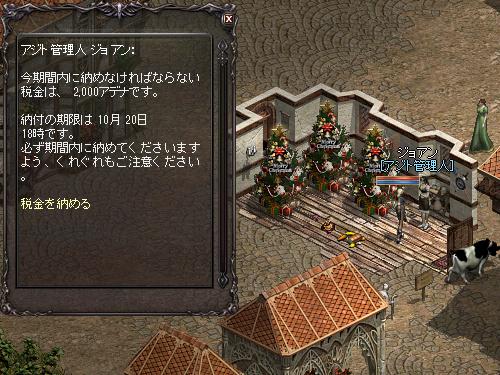 b0056117_2154997.jpg