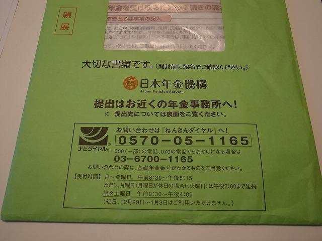 b0035524_9261218.jpg
