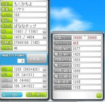 c0035826_1785187.jpg