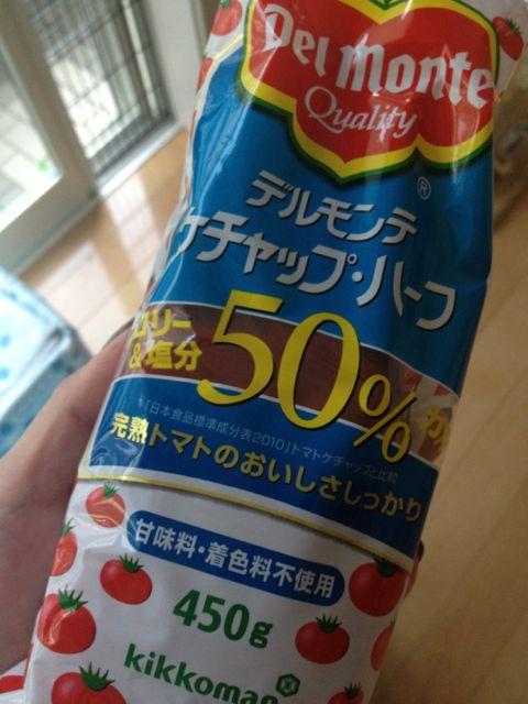 ケチャップ 糖質