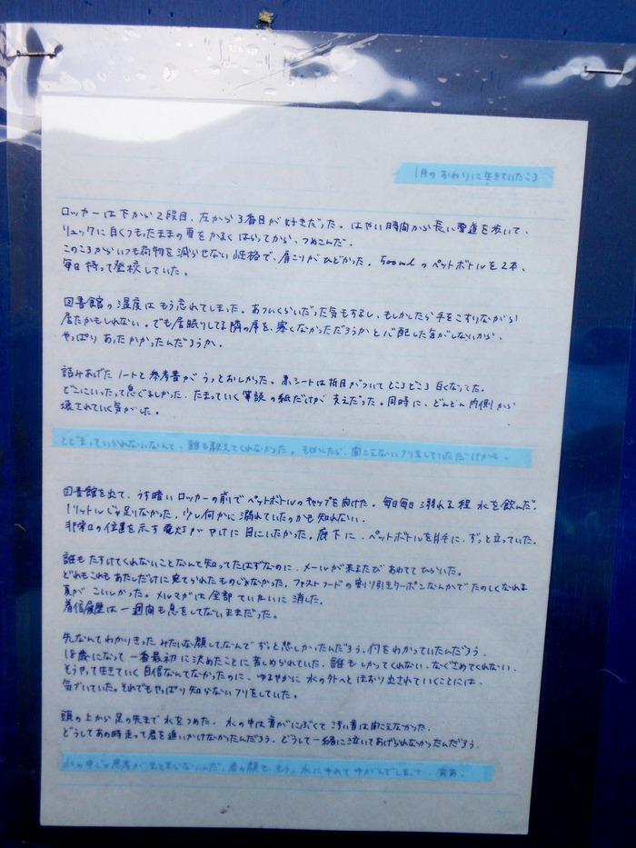 1829)②「小樽・鉄路・写真展 13th 2012」 小樽旧手宮線跡地 8月27日(月)~9月9日(日) _f0126829_10122927.jpg