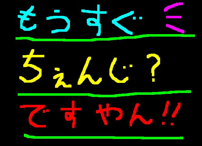 f0056935_19504260.jpg