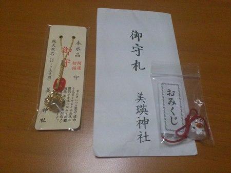美瑛神社より_b0106766_21413947.jpg