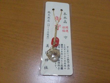 美瑛神社より_b0106766_21414088.jpg