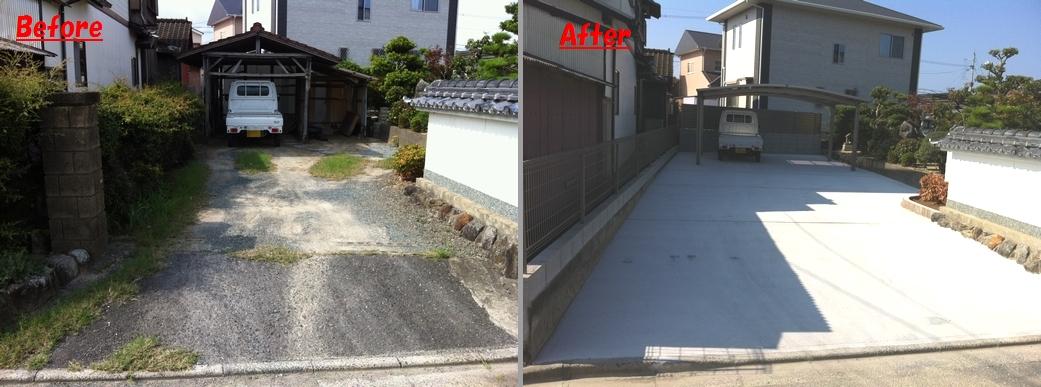 駐車場・フェンス工事_e0268569_17381765.jpg