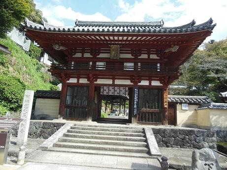 京都&奈良_e0040673_14143791.jpg