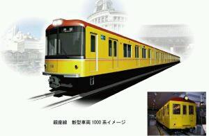 b0280590_20534517.jpg