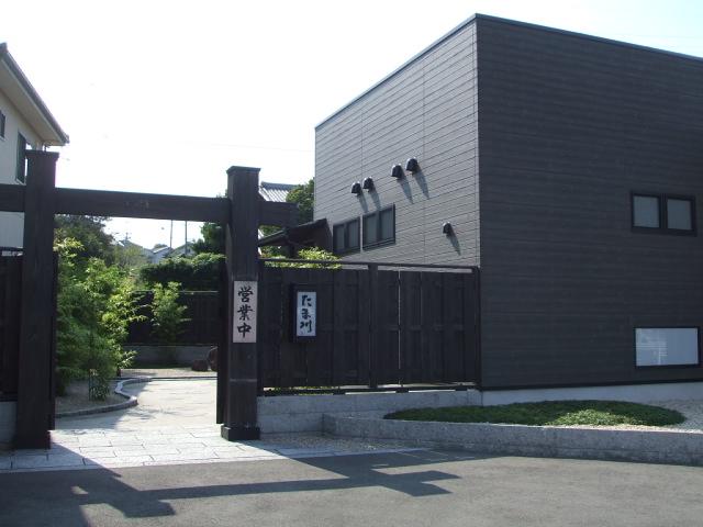 4泊5日の旅(その6)名古屋飯_f0019498_9313293.jpg