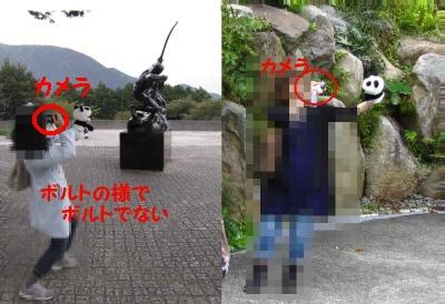 f0033598_226621.jpg