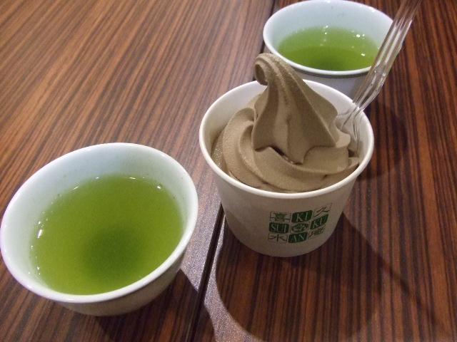 kikusui ほうじ茶ソフト_f0076001_114283.jpg