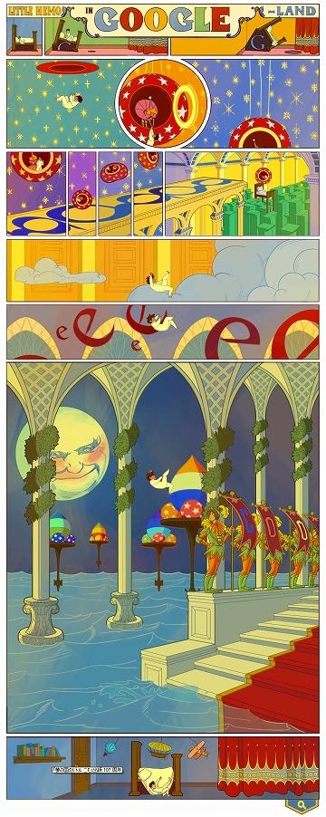 日々徒然-歳時記-Googleの遊び心_121015_「夢の国のリトル・ニモ」出版107周年_c0153302_731217.jpg