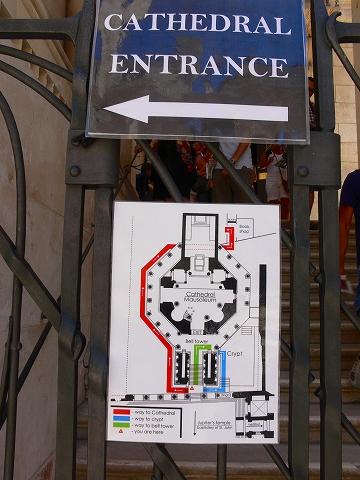 中欧家族旅行2012年08月-第四日目-スプリット・ディオクレティアヌス宮殿散策(II)_c0153302_855481.jpg