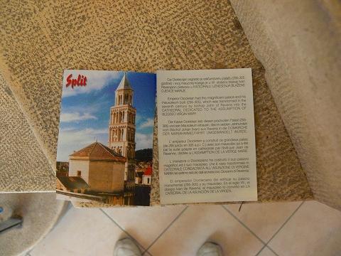 中欧家族旅行2012年08月-第四日目-スプリット・ディオクレティアヌス宮殿散策(II)_c0153302_856414.jpg