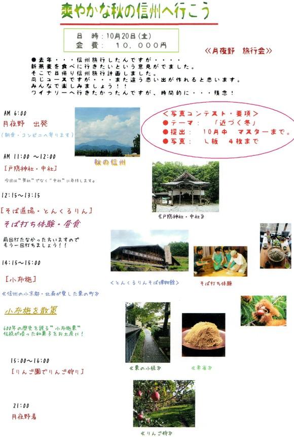 f0166704_1094840.jpg