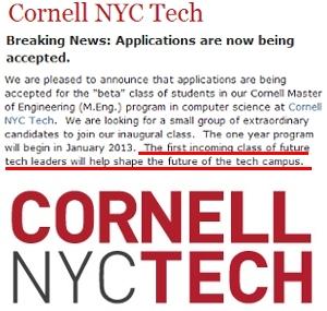 NY版シリコン・バレー、コーネル大の巨大ハイテク・キャンパスの続報_b0007805_19142028.jpg