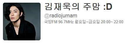 RAIN 本日キムジェウクのラジオに登場_c0047605_7272134.jpg