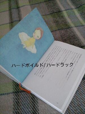 f0226411_20121888.jpg