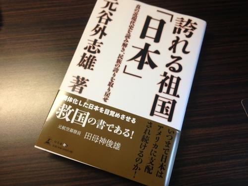f0054720_20125830.jpg