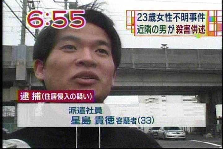 熱狂的モノノフのキンコメ高橋逮捕wwwwwwwwwwwwwwww [無断転載禁止]©2ch.netYouTube動画>6本 ->画像>194枚